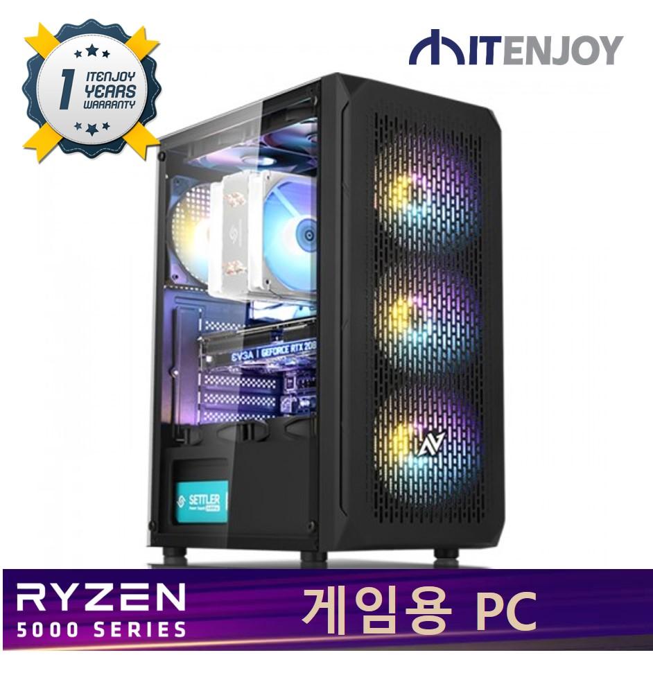 AMD 버미어 에디션 RYZEN X561657X (AMD 4세대 R5-5600X/16G/GTX 1660 SUPER/SSD/윈도우미포함/1년무상출장AS