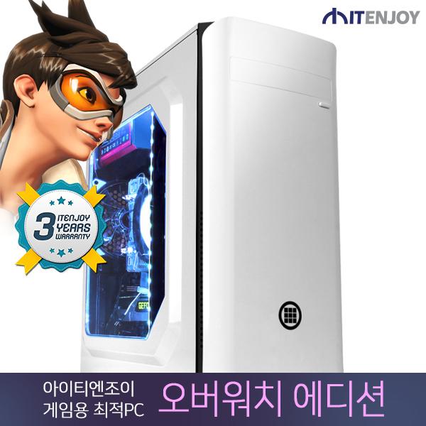 오버워치 컴퓨터 게임용 K3519 AMD 라이젠 5 1500X/8G/GTX1050 Ti/SSD/3년보증(1년무상출장AS)/윈도우 미포함